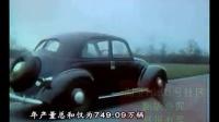 理论31 汽车整车结构_ 学车视频