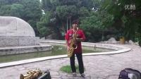 西安星光管乐合唱团 02沙克斯排练 2014.6.25.