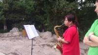 西安星光管乐合唱团 04美女团长次中音沙克斯练习中 2014.6.25.