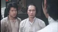 港台经典片(雄霸天下)3