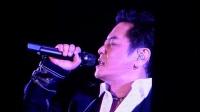 王杰2014北京演唱会(自录完整)