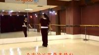 005-6广场舞《中国范儿》分解动作教学