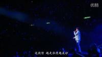 谭咏麟2010演唱会单曲(说不出再见)