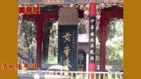 相册视频:穿越古今 感受文明—2007年陕西行