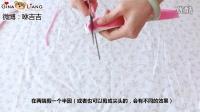 【梁吉娜DIY】制作简单装饰纸花