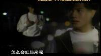 """电影大事件巨星系列:""""舞台之王""""郭富城:舞出奇迹"""