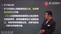 教师资格证-北京(统考)教学设计(2)中学