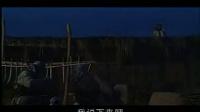 幻影魔刀 3集