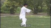 陈瑞华示范陈式太极拳小架
