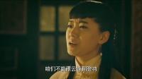 """张纪中新武侠巨献《绝漠天啸》-修庆领衔""""老水浒""""全英雄阵容"""