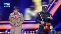 《慌张的小偷》甘昀晨我为喜剧狂决赛节目