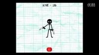 涂鸦枪战:Gun Fu: Stickman Edition IOS游戏