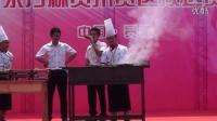 2014年特色专业发布会-雷远老师现场制作烤鱼