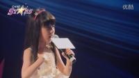 中国小童星:包晗言——祝福你亲爱的祖国