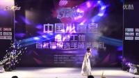 中国小童星:陆雨婷—现代芭蕾遇上热辣风情舞