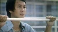 1972年 许冠杰《铁塔凌云》 成名香江