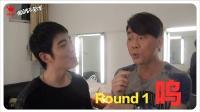 陶喆音乐教室#3 萧敬腾作客音乐教室教你和声!