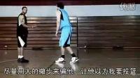 德隆.威廉姆斯篮球教学视频_DERONASJI