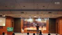 上海大学Special Event JA时光机