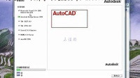 [CAD学习教程][4]