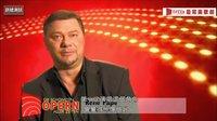 最完美歌剧之莫扎特《魔笛》Die schönsten Opern aller Zeiten 中文字幕