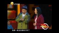 《心病》王小利孙立荣李小明