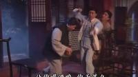 04《黄飞鸿之铁胆梁宽》