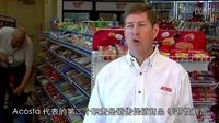 Zebra 集成化移动零售应用为美国糖果制造商ACOSTA创造了新商机