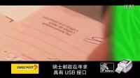 Zebra 打印机帮助瑞士邮政所属邮局打印可靠的高品质电子邮票