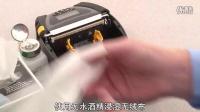 qln420-plc-清洁压纸滚轴
