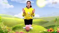 (New父母网)亲子音乐游戏01:脚踏操