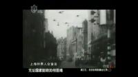 满江红:抗战珍稀影像全纪录(二)