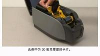 zxp3-操作入门