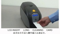 zxp1-清洁打印机