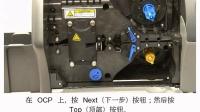 zxp7-清洁覆膜机介质滚轴