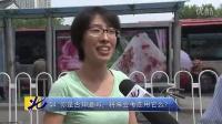 【科视角】三大运营商津城消费者怎么看?