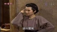 楊麗花歌仔戲_四季紅 苦海思親下集