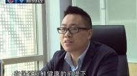 重庆电视台《见证》专访:重庆缤果餐饮运营总监董建