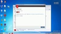 Flash安装教程 Flash插件 Flash动画制作软件