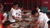 陶艺体验 ( 高级2班)