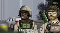 【中文字幕】和谐社会好基友第四季第十集-拔不出来的LAV