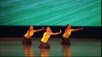 中国舞蹈家协会舞蹈考级教材(第三版)第四级 吹泡泡(手位练习