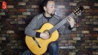 吉他之声 桑托斯吉他 Song toos 030 古典吉他
