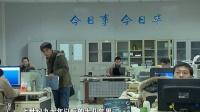 《尴尬的美梦:中国3D打印产业实况调研》