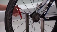 【镇洋】Easton Cycling- EC90 AERO 55