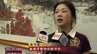 """福建省首届""""丹桂奖""""少儿曲艺大赛新闻发布会"""