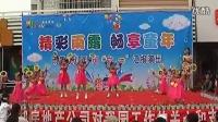 幼儿舞蹈《哈哈呵呵》涟水雨露幼儿园2011年六一