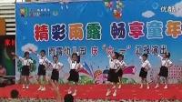 幼儿舞蹈《起立敬礼坐下》涟水雨露幼儿园2011年六一
