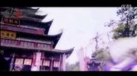 胡歌李易峰—焚寂II(李逍遥&百里屠苏)