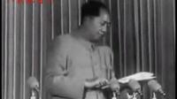 毛泽东讲话:为建设一个伟大的社会主义国家而奋斗